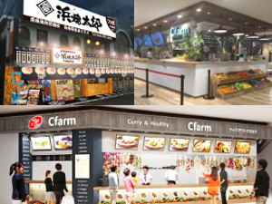 株式会社FND (旧/株式会社東京設計工房)/FC飲食店の出店に際して店舗づくりを取り仕切るディレクター(施工管理業務は行いません)