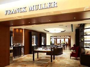 ワールド通商株式会社 (FRANCK MULLER)/フランク ミュラーのセールススタッフ/未経験OK!研修充実/人柄重視の採用です/年間公休数119日
