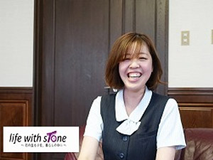 藤栄株式会社/社名変更にともない事務スタッフ募集(経験・年齢不問)残業はほとんどありません!