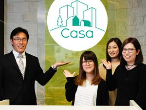 株式会社Casaの求人情報
