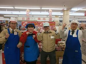 株式会社片浜屋/スーパー店舗スタッフ※平成29年OPEN予定