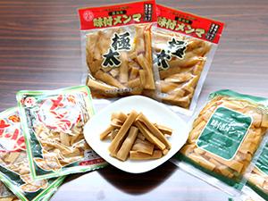 株式会社富士商会/メンマをはじめとした中華食材のルート営業/年間休日125日/産休・育休取得実績あり
