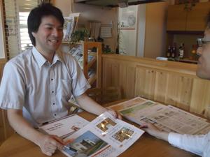 株式会社高勝の家(タカカツグループ)/モデルハウスや展示場での新築住宅の提案営業(転勤なし)