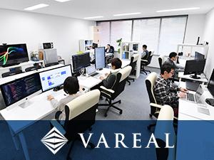 Vareal株式会社/ソフトウェア開発/Rubyに特化したスペシャリスト集団【Ruby未経験OK】【AI/VRにも進出】