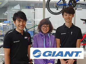 株式会社ジャイアント/◆スポーツ自転車店の販売スタッフ(販売・接客・スタッフ管理)◆