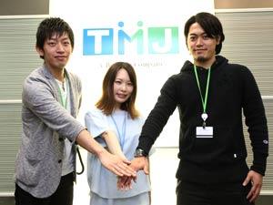 株式会社 TMJ(ベネッセグループ)/新設!アマゾンジャパン業務コールセンターの管理者/15726