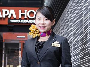アパホテル株式会社/語学力を活かすホテル総合職(フロント、接客SV、ITSV、本社スタッフ)/全社員4年連続給与UP
