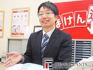 FPコンサルタンツ株式会社/コンサルティング営業(保険商材の本質を追求)