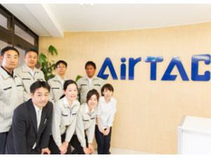 Airtac株式会社【AirTACグループ】/世界トップクラスのシェアを誇る空気圧機器の営業/自分らしく働ける自由な社風/キャリアアップのチャンス
