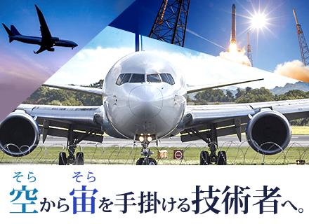 クエスト・グローバル・サービス/【品質管理(産業機械)】英語が活かせる◆世界から高評価のグローバル企業◆航空・宇宙関連のプロジェクトも