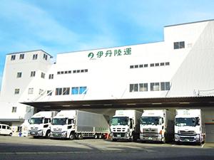 伊丹陸運株式会社/(1)中型ドライバー[4t] (2)大型ドライバー[10t] (3)管理職候補(管理職未経験OK)