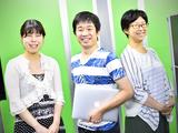 株式会社 L is B/【サーバーサイドJava】AWS環境他で動くビジネスチャットサービスの機能開発エンジニア