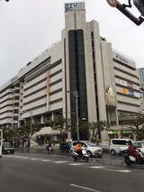 コネクトハブ 株式会社/【沖縄勤務・「人」が好きでマルチにご活躍いただける方、歓迎!】首都圏から沖縄へ進出する企業や個人向けの支援、企業や学校への営業・取材などマルチな活躍を期待します