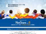 株式会社 セキュアイノベーション/沖縄で働きたい【WEBデザイナー】ステップアップの機会を設けています。
