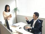 グランバレイ 株式会社/★3期連続増収の成長企業★SAP ERPコンサルタント<名古屋>