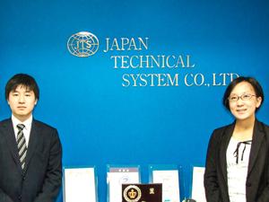 日本テクニカルシステム株式会社/【SE/PG】面接確約◆年間休日120日◆福利厚生充実