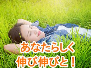 株式会社日本コンサルティングの求人情報