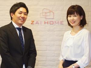 株式会社ザイホーム/営業事務スタッフ/月給25万円以上/未経験歓迎/住宅手当あり/社宅として当社管理物件にも住めます