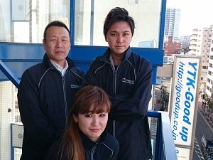 株式会社YTK 自動車陸送のグッドアップ/幹部ドライバー  ◎拠点幹部候補採用 【免許取得金援助】