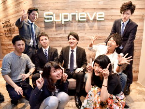 Suprieve株式会社(スプリーブ)/販売アドバイザー(ノルマ一切なし/ベストベンチャー100受賞の成長企業/10名以上の大量採用)