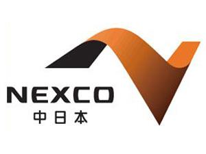 NEXCO中日本サービス株式会社(中日本高速道路株式会社グループ企業)/未経験からできる人材派遣営業