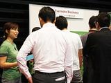 株式会社 システムフォレスト/【ITコンサルタント募集!/福岡】Salesforceで九州市場を一緒に盛上げて行きませんか?
