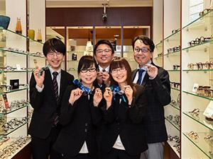 株式会社めがねの荒木/店長・経営幹部候補の募集です/眼鏡の販売/一流の技術とサービスを提供する眼鏡の専門店
