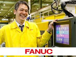 ファナック株式会社/アプリケーションソフト開発技術者/CNC(コンピュータ数値制御装置)出荷台数世界シェアNo.1