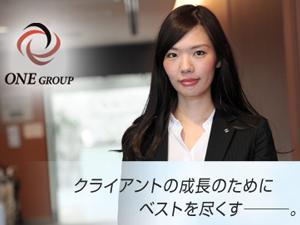 株式会社ONEの求人情報