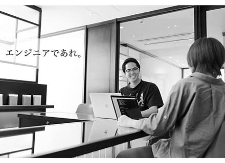 株式会社JointCrew/【フロントエンドエンジニア】地方創生サービスを作る自社開発メンバー