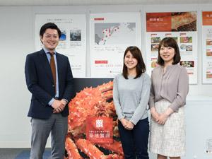 株式会社築地蟹商/世界を股にかける蟹の買い付けスタッフ