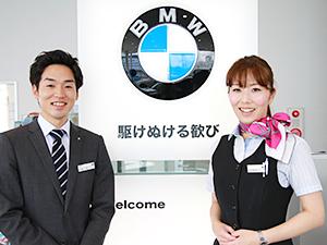 株式会社モトーレンレピオ/BMW・MINIのセールスコンサルタント◆日本一のサービスを目指す!未経験者歓迎◆