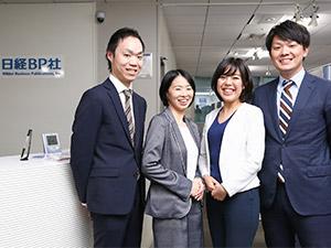 株式会社日経BPマーケティング/企画提案営業 ※日経グループの総合マーケティング企業 ※ノルマなし