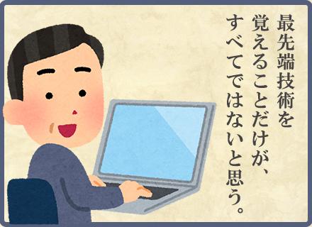株式会社ネビットの求人情報