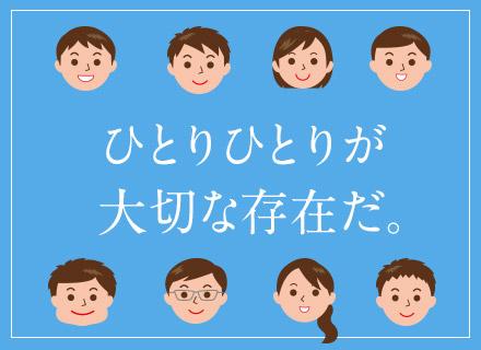 第一電機工業株式会社 東京/電気工事施工管理(社会貢献性の高い公共工事メイン)