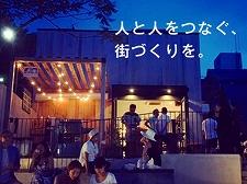 株式会社 THINK GREEN PRODUCE/スペースコーディネーター・プロデューサー/「街づくり」を通じて日本を活性化/フレックス制