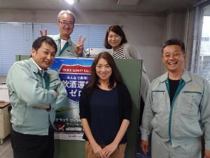 港大宝運輸株式会社/業務管理スタッフ/未経験歓迎/愛知・大阪でのバックオフィスワーク