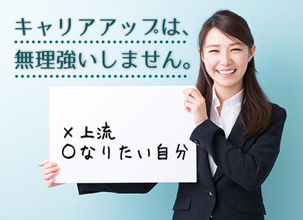株式会社テクノクリエイティブ 東京支社/インフラ運用・ヘルプデスク/キャリアアップを無理強いしません/日勤多め/残業平均16時間/定着率98%