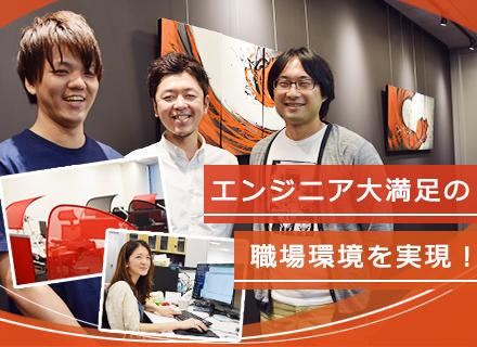 株式会社Areus/システムエンジニア/フレックス制/自社内開発/月給30万円~/3年で900%成長/スピード昇給