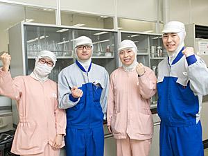 株式会社 ユノス【タイキグループ】/製造技術 (OEM化粧品の材料提案や試作品の製造などを担う仕事です/グローバルな活躍も可能)