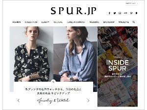 株式会社Project8【集英社100%出資】/(1)ファッション誌オフィシャルサイト・SPUR.JPのWebディレクター(2)コーダー兼デザイナー