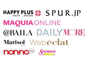 株式会社Project8【集英社100%出資】/集英社のファッション誌サイトを手がける(Webプロデューサー)