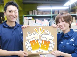 株式会社ニットク/ビール等の飲料用ディスペンサーの設計開発