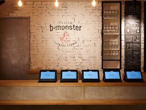 b-monster株式会社/\東京以外で初出店・オープニングスタッフ募集/最先端フィットネスの施設スタッフ(受付/清掃など)