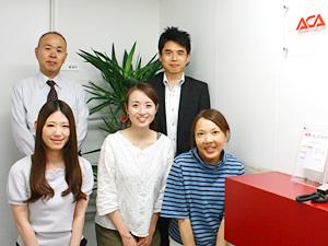 ACA Next株式会社/人事労務スタッフ/成長中企業!/働きやすさ抜群◎