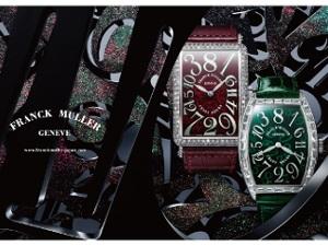 ワールド通商株式会社 【FRANCK MULLER】/スイス高級機械式腕時計/フランク ミュラーのセールススタッフ(未経験OKの人柄重視採用)