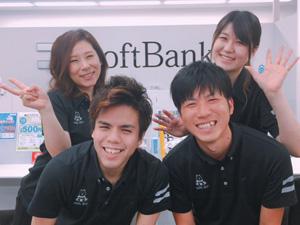株式会社セーヌライン/全員と面接します/Softbankショップの販売スタッフ/残業ほとんどなし/転勤なし/マイカー通勤可