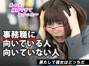 FIC栄新株式会社/未経験歓迎♪自分のペースで働ける【事務スタッフ】