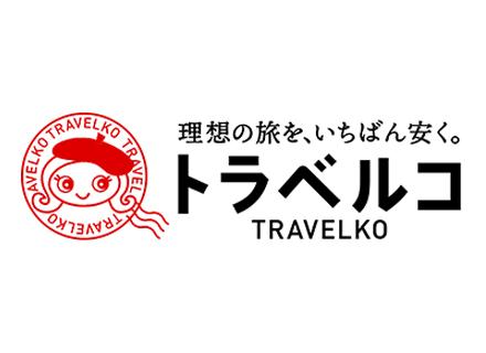 株式会社オープンドア/Webデザイナー◆月間PV数2000万人!旅のポータルサイト『トラベルコ』担当