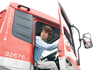セーフティオイルトランスポート株式会社/石油・LPGタンクローリードライバー/資格取得補助制度あり/月6日休み・月9日休みを自分で選べます